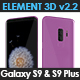 Element 3D Samsung Galaxy S9 and S9 Plus - 3DOcean Item for Sale