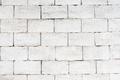 White brick wall - PhotoDune Item for Sale