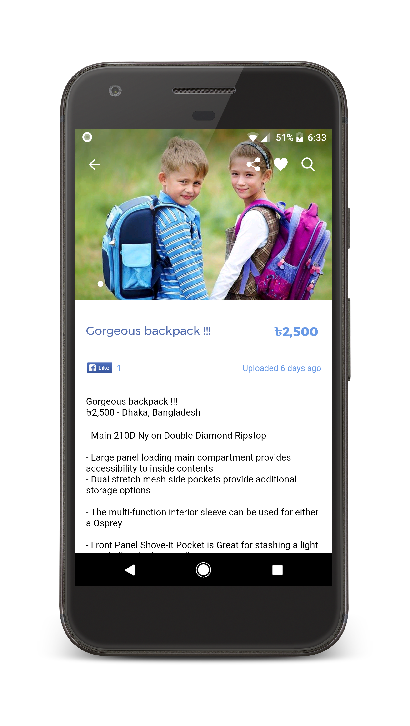 how to search a facebook group on android