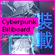 Cyberpunk Billboard - VideoHive Item for Sale