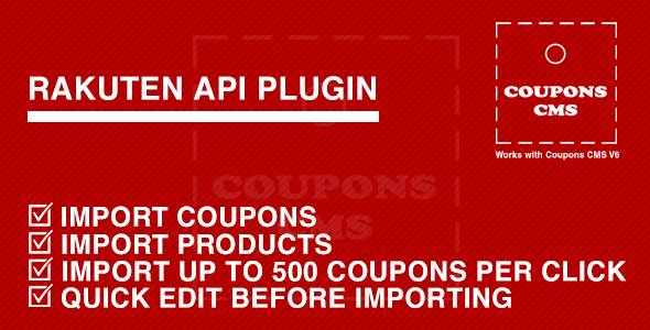 Rakuten Plugin for Coupons CMS - CodeCanyon Item for Sale