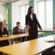 Students and a Female Teacher During a Lesson in a Classroom - VideoHive Item for Sale