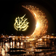 Ramadan Night - VideoHive Item for Sale