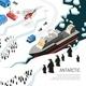 Antarctica Icebreaker Penguins Settlement Poster