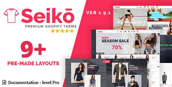 Image of Seiko - Shopify Theme