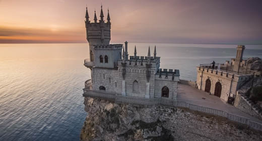 Beautiful Landscape Of Crimea