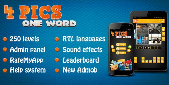 4 Pics One Word - Android Game - CodeCanyon Item for Sale