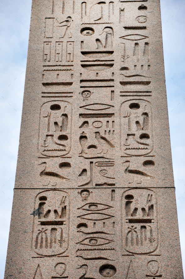 Egyptian hieroglyph. The Flaminio Obelisk is an ancient Egyptian obelisk in Rome, Italy - Stock Photo - Images