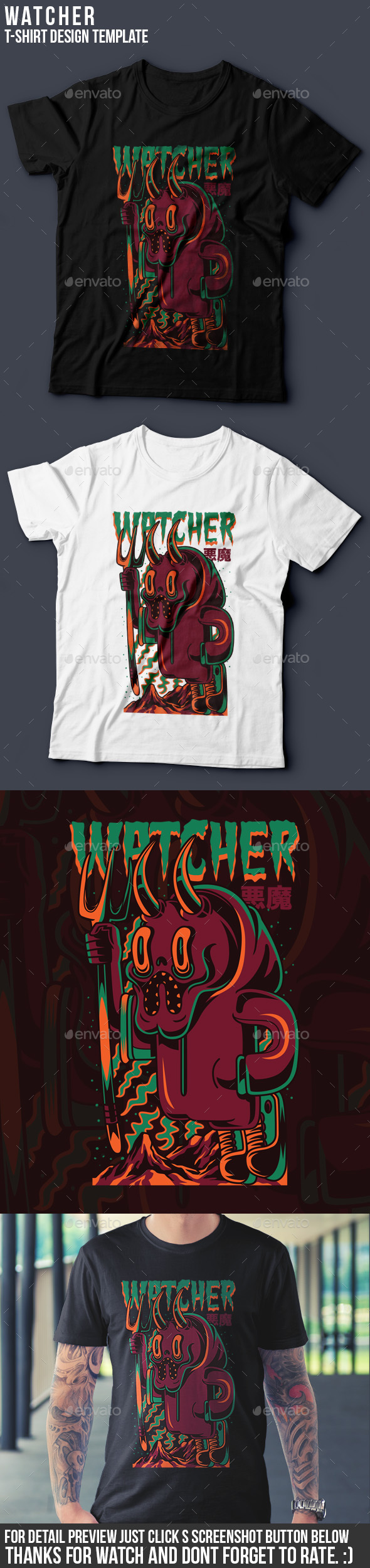 Watcher T-Shirt Design - Funny Designs