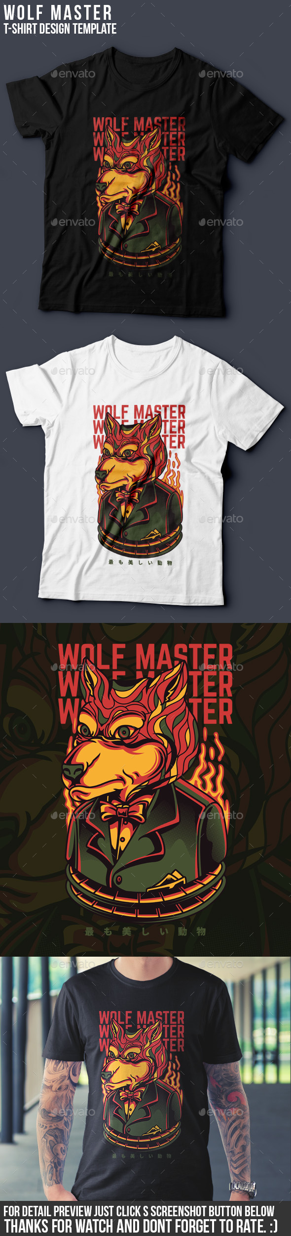 Wolf Master T-Shirt Design - Sports & Teams T-Shirts