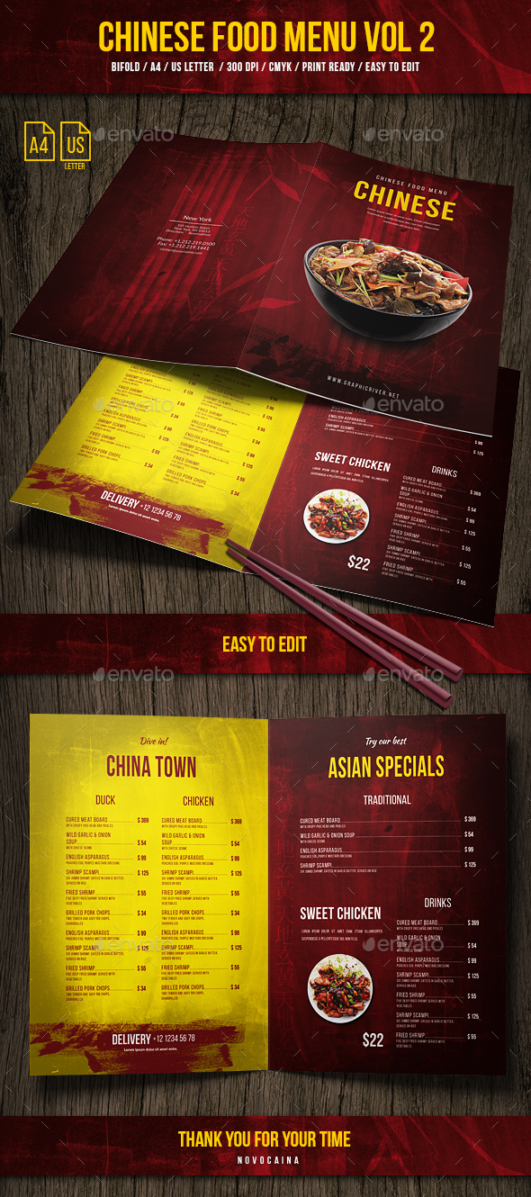 Chinese A4 & US Letter Food Menu Vol 2 - Food Menus Print Templates