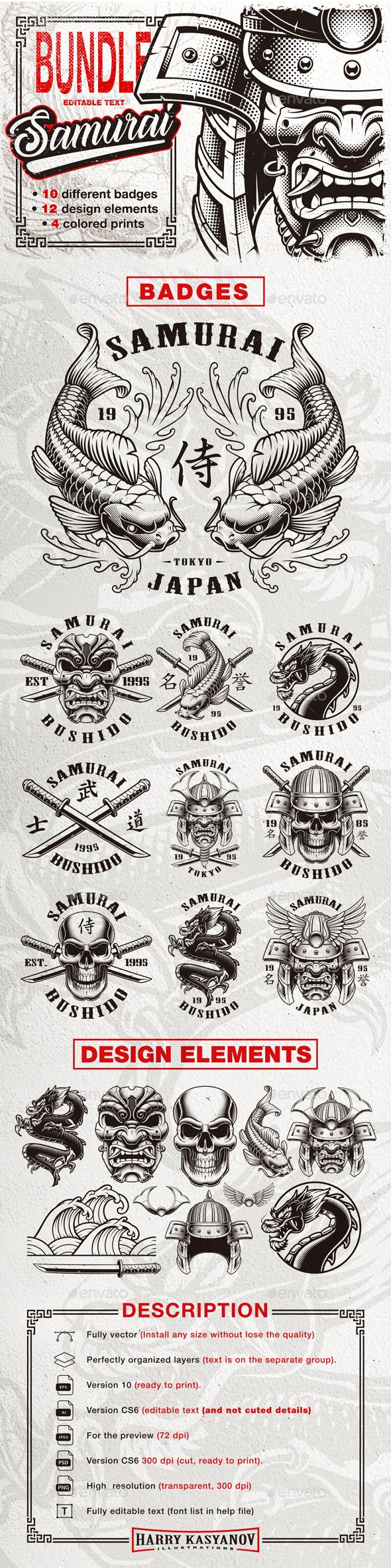Samurai Design Bundle - Decorative Symbols Decorative