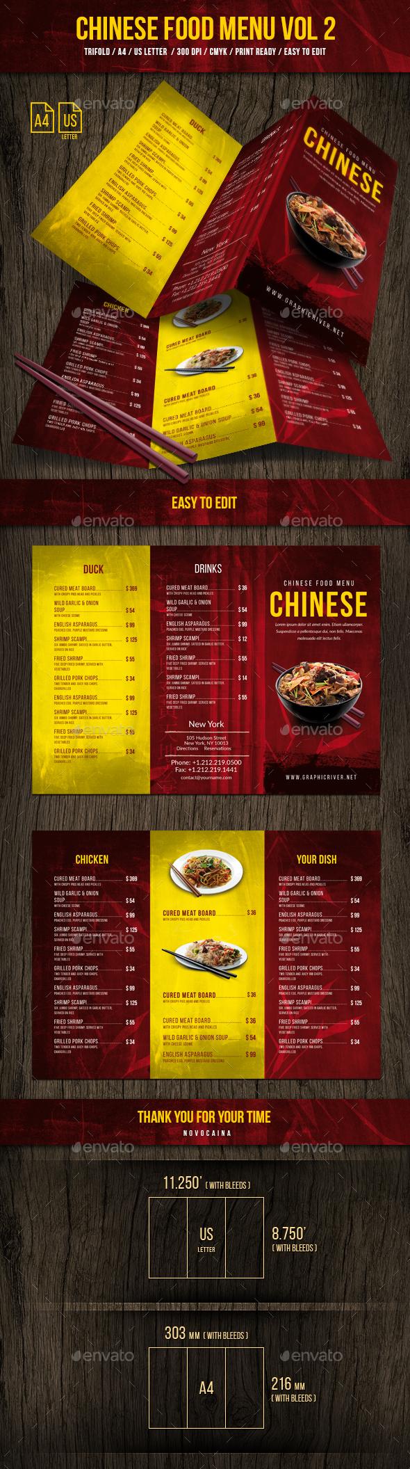 Chinese A4 & US Letter Trifold Food Menu Vol 2 - Food Menus Print Templates