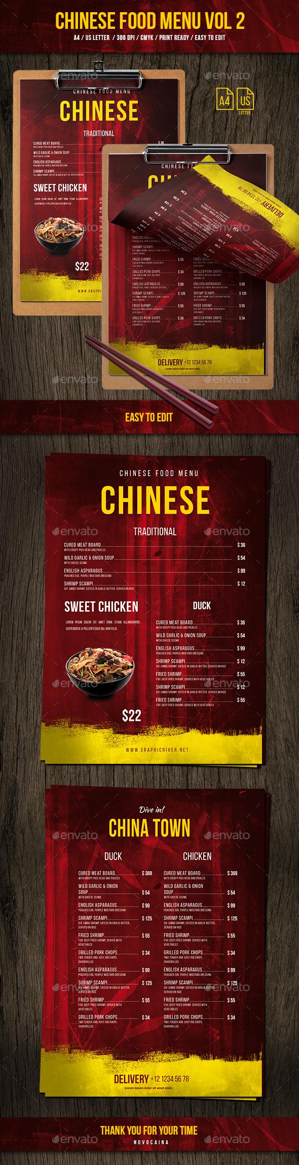 Chinese A4 & US Letter Single Page Food Menu Vol 2 - Food Menus Print Templates