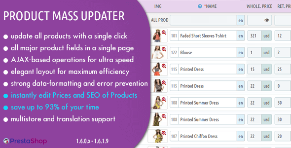 Product Mass Updater - Bulk Edit Product Fields in an Instant for Prestashop - CodeCanyon Item for Sale