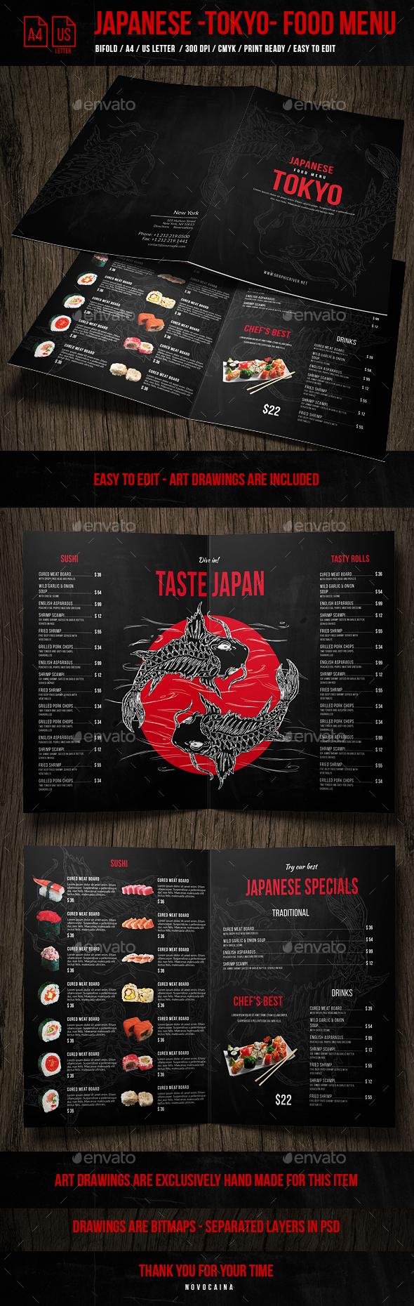 Japanese Bifold A4 & US Letter Menu Design - Exclusive - Food Menus Print Templates