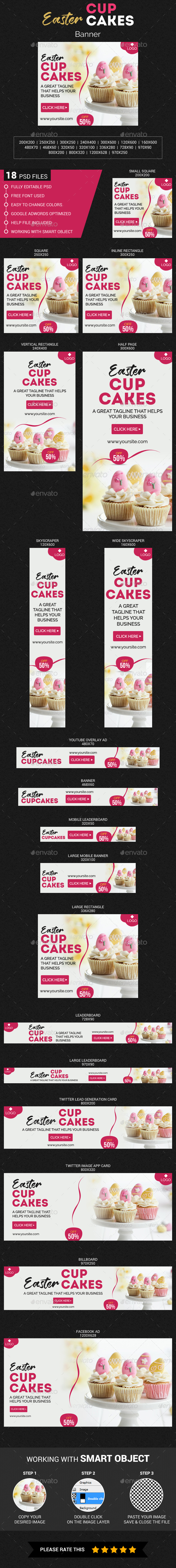 Easter Cupcakes Banner - Banners & Ads Web Elements