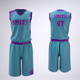 Basketball Jersey and Shorts Uniform Mock-Up - GraphicRiver Item for Sale