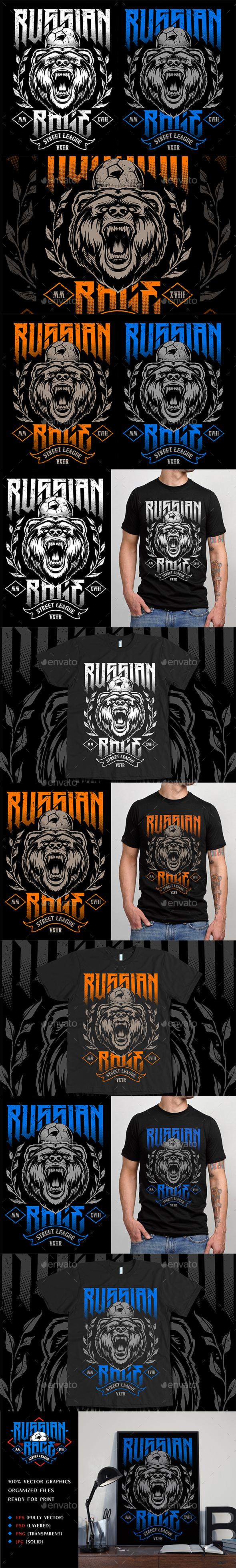 Russian Rage Vector Print - Sports/Activity Conceptual