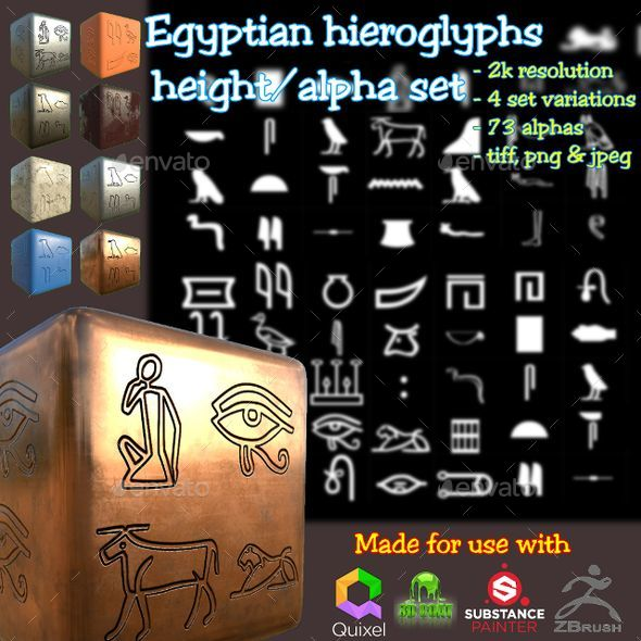 Egyptian Hieroglyphs Heigh Map Alpha Brushes decals Texture Set - 3DOcean Item for Sale