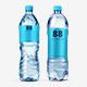 2 Litre Water Bottle Mockup