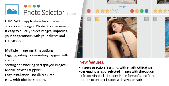 Photo Selector - PHP app for convenient selection of images. Tagging, commenting, rating system. - CodeCanyon Item for Sale