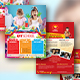 Kids School Flyers Bundle - GraphicRiver Item for Sale