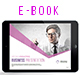 Corporate E-Book Template - GraphicRiver Item for Sale