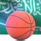 Basketball with Saudi Arabia Flag - VideoHive Item for Sale