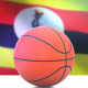 Basketball with Uganda Flag