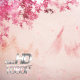 Sakura Japanese - VideoHive Item for Sale