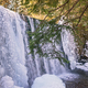 Wild waterfall in winter - PhotoDune Item for Sale