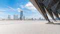 empty square floor front with cityscape of tianjin skyline - PhotoDune Item for Sale