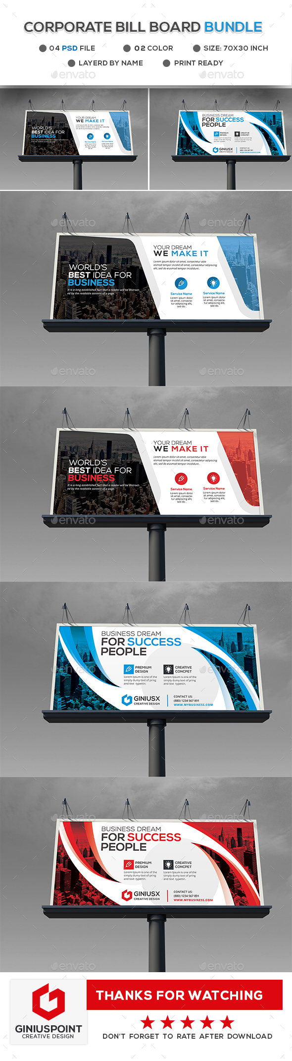 Corporate Bill Board Bundle - Signage Print Templates