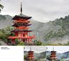 09 temple.  thumbnail