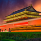 Tiananmen Square Gate - PhotoDune Item for Sale