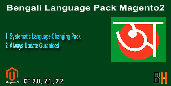 Magento2 Bengali Language Pack - CodeCanyon Item for Sale
