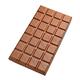 Chocolate bar isolated - PhotoDune Item for Sale