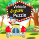 Kids Vehicle Jigsaw Puzzle Game - Game For Kids - Ready For Publish