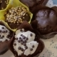 Chocolate Cupcakes with Nuts - VideoHive Item for Sale