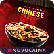 Chinese A4 & US Letter Food Menu Vol 2 - GraphicRiver Item for Sale