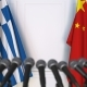 Flags of Greece and China at International Press Conference - VideoHive Item for Sale