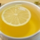 Cup of Tea with Lemon - VideoHive Item for Sale