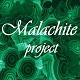 malachiteproject