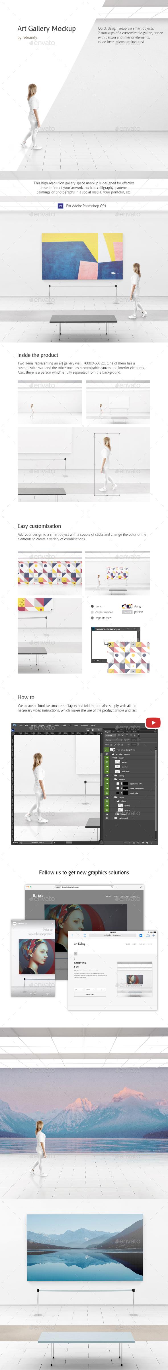 Art Gallery Mockup - Product Mock-Ups Graphics