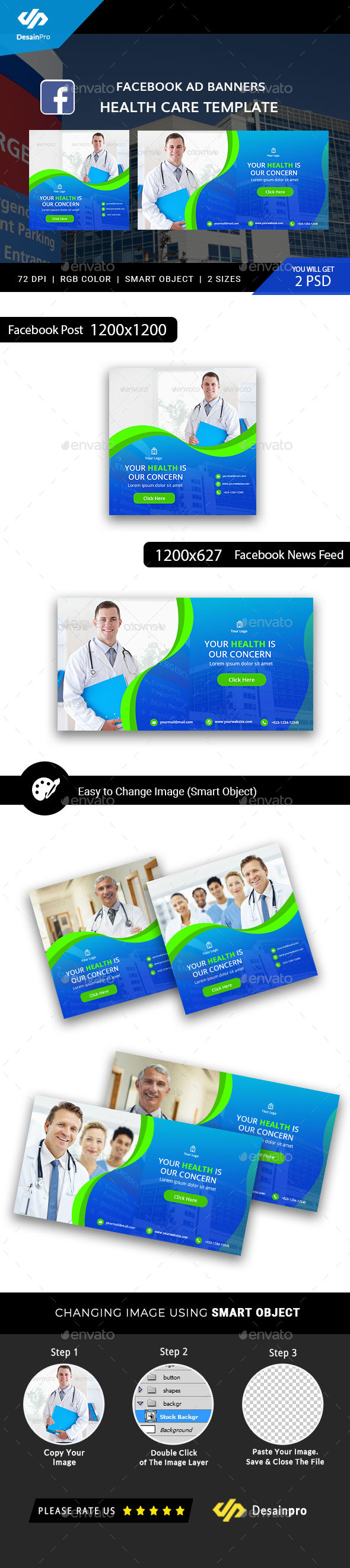 Healthcare Center Facebook Ad Banners - AR - Social Media Web Elements