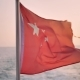 Chinese Red Flag Flutters in Wind - VideoHive Item for Sale