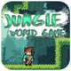 JUNGLE SinDo WORLD (BUILDBOX+Android Studio+Eclipse+Xcode)
