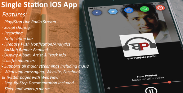 Single Station Radio iOS App with Recording - CodeCanyon Item for Sale