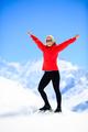 Woman happiness portrait on mountain peak